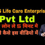 SS Life Care Full Business Plan