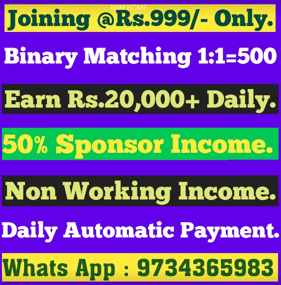 Binary 1:1=500/- DAILY Capping 20000, Whats APP – 9734365983