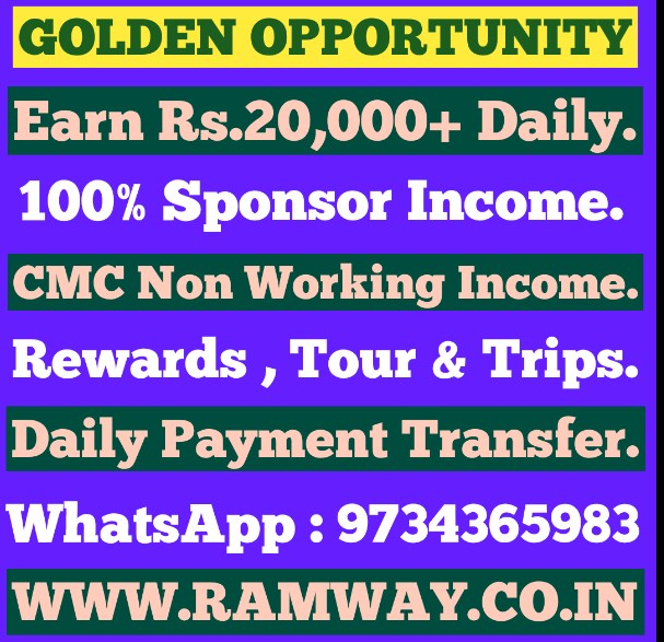 EARN RS-1 CRORE WITHIN 15 WEEKS.MORE DETAILS VISIT OUR WEBSITE OR CALL 9734365983