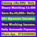 Join Rs.999/- Binary 1:1=500/- Daily 20000 - Whats APP - 9734365983