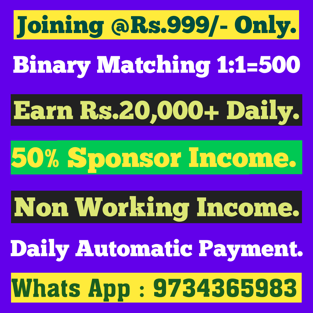 Join Rs.999/- Binary 1:1=500/- Daily 20000 – Whats APP – 9734365983