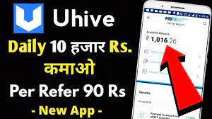 UHive App Refer And Earn Details.
