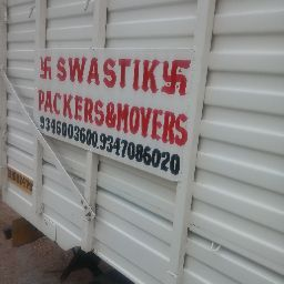 Profile picture of Swastik-Packers-Movers